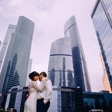 Wedding photographer Kristina Fedyakova (fediakovakris). Photo of 26.10.2016