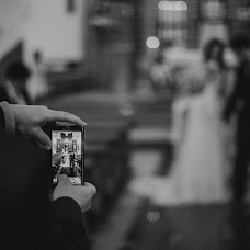 Wedding photographer Tomasz Mosiądz (VintageArtStudio). Photo of 29.01.2017
