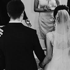 Wedding photographer Dominik Imielski (imielski). Photo of 21.05.2018