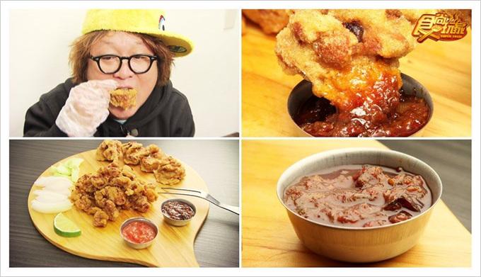 食尚玩家台北美食Spyci私宅咖哩炸雞店