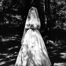 Wedding photographer Donatas Ufo (donatasufo). Photo of 01.12.2018