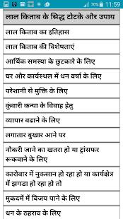 parishram hi safalta ki kunji hai परिश्रम की परिभाषा (definition of parishram)  bahut acchi kahani hai is tarah ki kahaniya adami ko hamesha padhani chahiye reply.