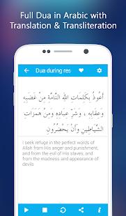 Muslim Dua Now - Duas & Azkar - screenshot thumbnail