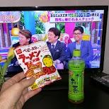my favorite snack: Baby Ramen chips in Tokyo, Tokyo, Japan