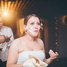 Wedding photographer Eric Kazak (erickazak). Photo of 26.11.2015
