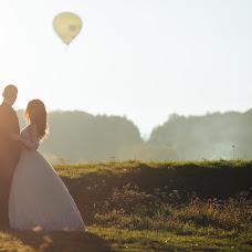 Wedding photographer Maryana Repko (marjashka). Photo of 14.05.2018