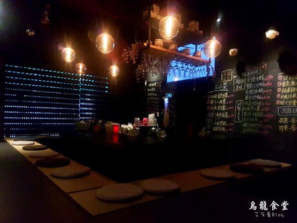 烏龍食堂 下班聚餐超紓壓!日式居酒屋~小酌生活片刻。