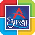 Shri Aastha Media icon