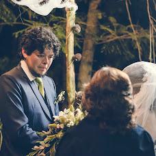 Wedding photographer Abel Perez (abel7). Photo of 12.07.2018