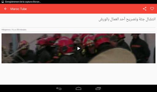 Morocco Tube: The Best videos screenshot 10