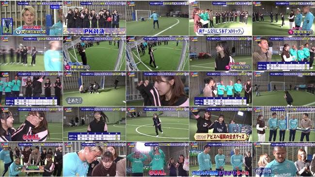 200111 (720p+1080i) HKT青春体育部! ep15