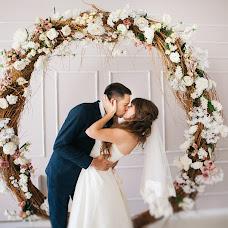 Wedding photographer Alina Ivanova (AlinaIvanova). Photo of 19.12.2017