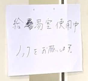 「大人型保育園児」熱森日記.14