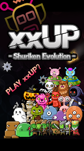xxUP- screenshot thumbnail