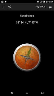 App Salaat First (Prayer Times) APK for Windows Phone