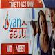 Gyan Setu Download on Windows