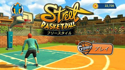 ストリートバスケットボール - フリースタイル