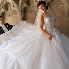 Wedding photographer Miro Kuruc (FotografUM). Photo of 04.05.2016