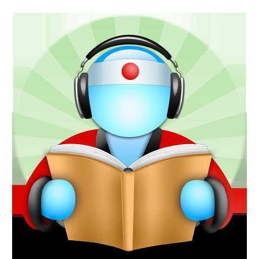 JA Audiobook Learn Japanese