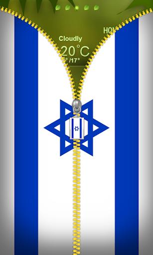Israel Flag Zipper Lockscreen