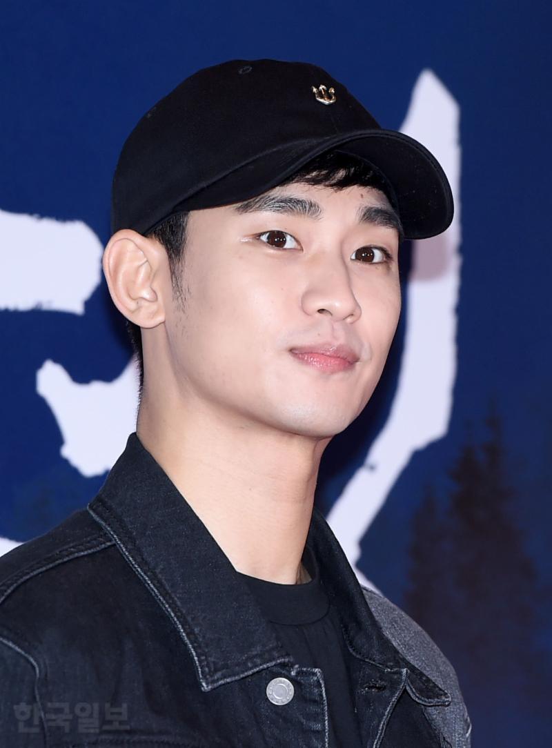 kim soo hyun new agency 3