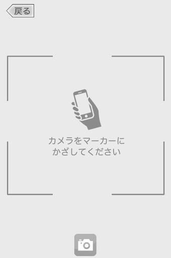 ARxMODE(u30a2u30e9u30e2u30fcu30c9) 3.0.0 Windows u7528 3