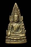 พระพุทธชินราช รุ่นอินโดจีน พิมพ์สังฆาฎิสั้น ไม่มีโค๊ต สวยมาก