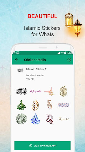 The Islamic Sticker For WhatsApp u0645u0644u0635u0642u0627u062a u0625u0633u0644u0627u0645u064au0629 1.5 screenshots 6