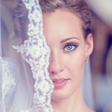 Wedding photographer Yana Macak (Ioanna). Photo of 16.11.2014