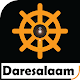 Download DARESALAAM City Guide, Maps and Tours For PC Windows and Mac