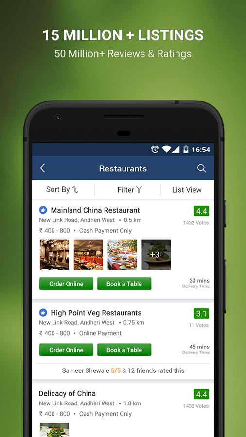 JD -Search, Shop, Travel, Food- screenshot