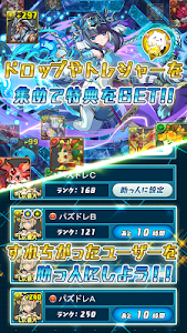 Puzzle & Dragons Radar screenshot 3