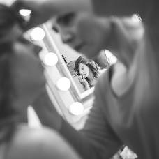 Wedding photographer Gina Stef (mirrorism). Photo of 10.02.2015