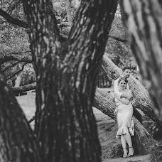 Wedding photographer Oksana Pervomay (Pervomay). Photo of 06.04.2017