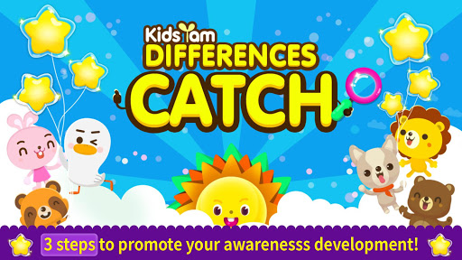 玩免費教育APP|下載KidsYam's Differences Catch app不用錢|硬是要APP