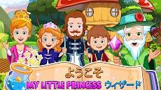 My Little Princess:魔法使い FREEのおすすめ画像1