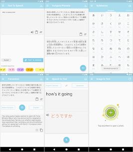 ELer Japanese MOD APK 13.1.3 [Prime Membership Unlocked] 5