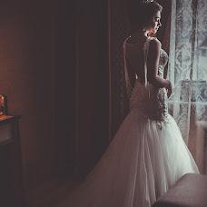 Wedding photographer Irina Mischenko (IrinaMischenco). Photo of 12.02.2016