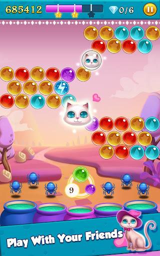 玩免費解謎APP|下載バブルシューター - レスキュー猫 app不用錢|硬是要APP