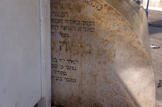 Photo: Men's side of the tomb