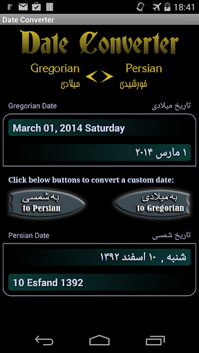 Persian Calendar S On Google Play
