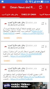 Oman News and Radio (أخبار عمان) - náhled