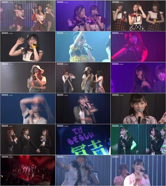 (LIVE)(公演) HKT48 ひまわり組出張公演「ただいま 恋愛中」公演 @NMB48劇場 160510