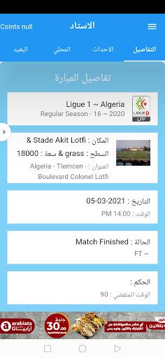 football screenshot 4
