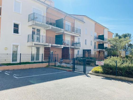 Vente appartement 3 pièces 67,82 m2