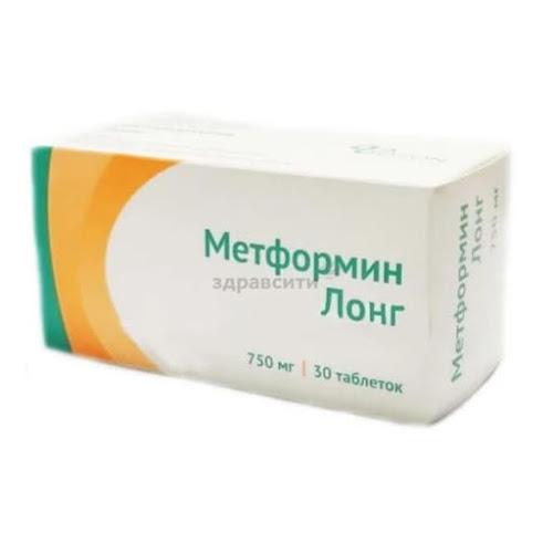 Метформин лонг таб. пролонг высвоб. 750 мг 30 шт.