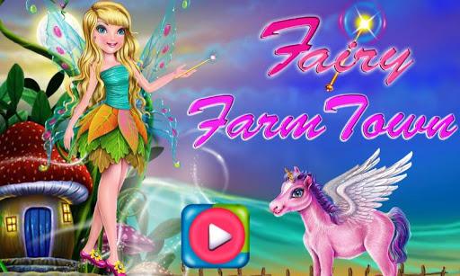 フェアリー・ファームユニコーン女の子向けのゲーム