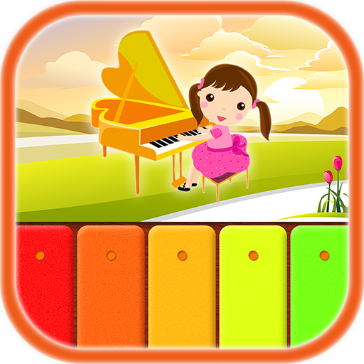 Kids Music: Piano & Xylophone 音樂 App LOGO-硬是要APP
