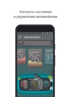 Scher-Khan Mobicar Ekran Görüntüsü