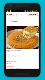 ঈদে মিস্টিমুখ রেসিপি - Sweet face recipe on Eid - náhled